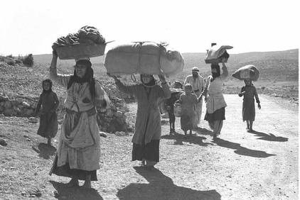 Palestinian Al-Nakba Remembered