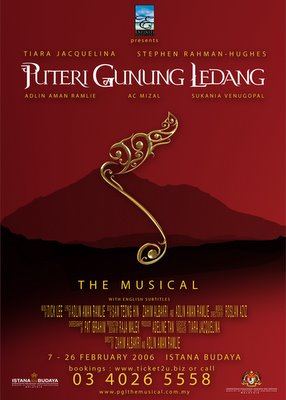 PGL the musical