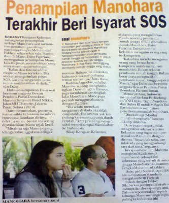 Manohara Odelia Pinot and Tengku Fakhry of the Kelantan royal family