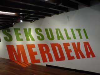 Seksualiti Merdeka, The Annexe Gallery